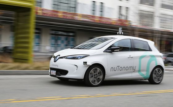 Venture Capital Firm Taps Auto Execs to Scout Mobility Startups