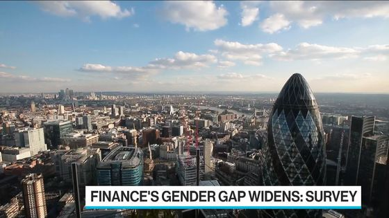 Finance's Gender Gap Widens as Female Applicants to Top Jobs Dip