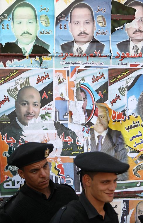 Mubarak's Ruling Party Sweeps Elections Egypt's Parliament