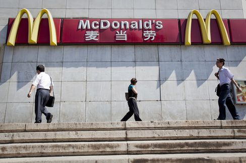 McDonald's January Store Sales Drop 1.9% on Weakness in Asia