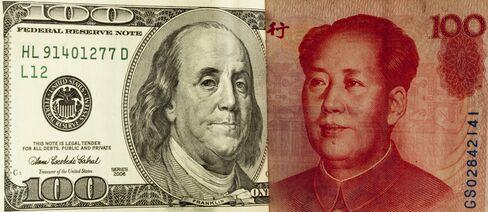 China's Economy Will Bottom Out This Quarter, PBOC Adviser Says