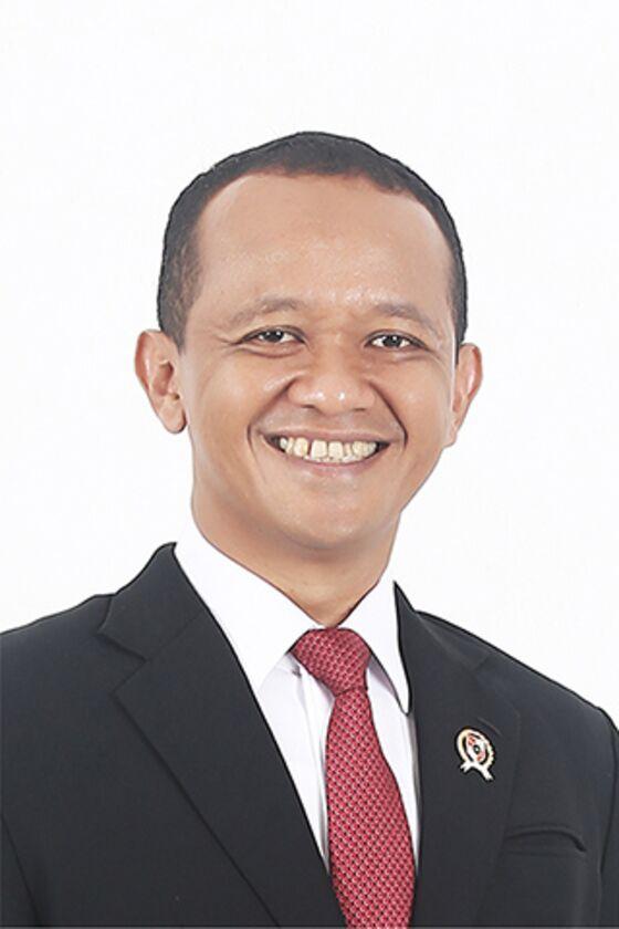 Indonesia to Name Lahadalia as New Investment Minister: Kompas
