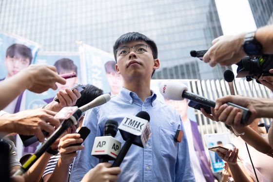 Riot Police Stand By as Demonstrators Gather: Hong Kong Update