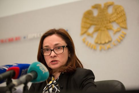 Russia's Central Bank Chair Elvira Nabiullina