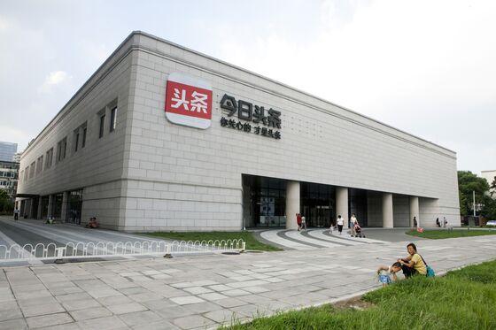 U.S. Trade Tensions Cast a Pall Over China's Tech IPO Bonanza
