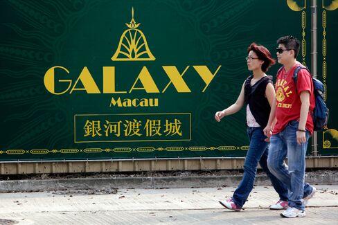 Galaxy Entertainment Plans 1 Billion Yuan Bond Sale