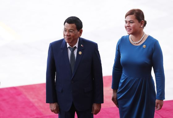 Duterte Says Running for Vice President Is a 'Good Idea'