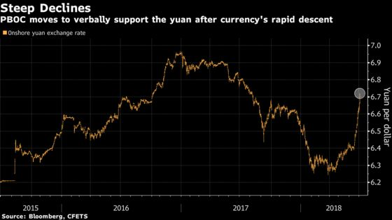 China Won't Weaponize the Yuan in Trade War, PBOC Official Says