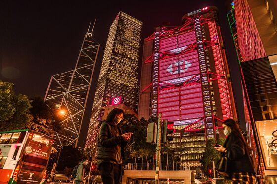 Goldman, HSBC to Open Hong Kong Offices Fully as Virus Wanes