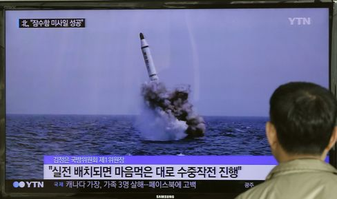 North Korea's underwater ballistic missile launch in May 2015.