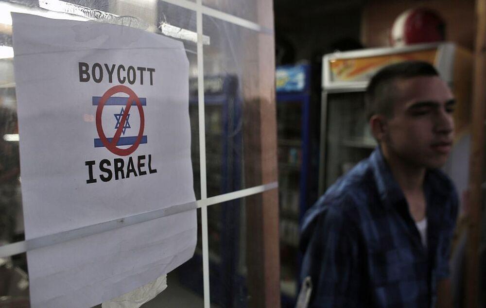 Anti-BDS Bill Approved by Senate Avoids First Amendment
