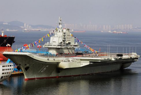 China's First Aircraft Carrier Advances With Jet Take-Off Drills