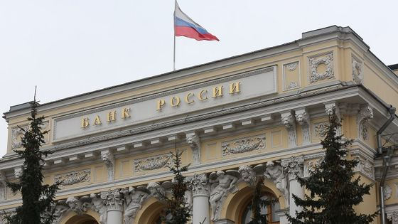 Credibility Risk May Prompt a Sixth Straight Rate Cut in Russia