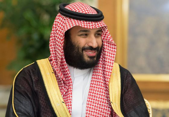 Saudi Arabia Rejects Report That Prince Wants Manchester United