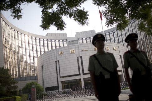 General Images Of The People's Bank Of China As China Cuts Interest Rates