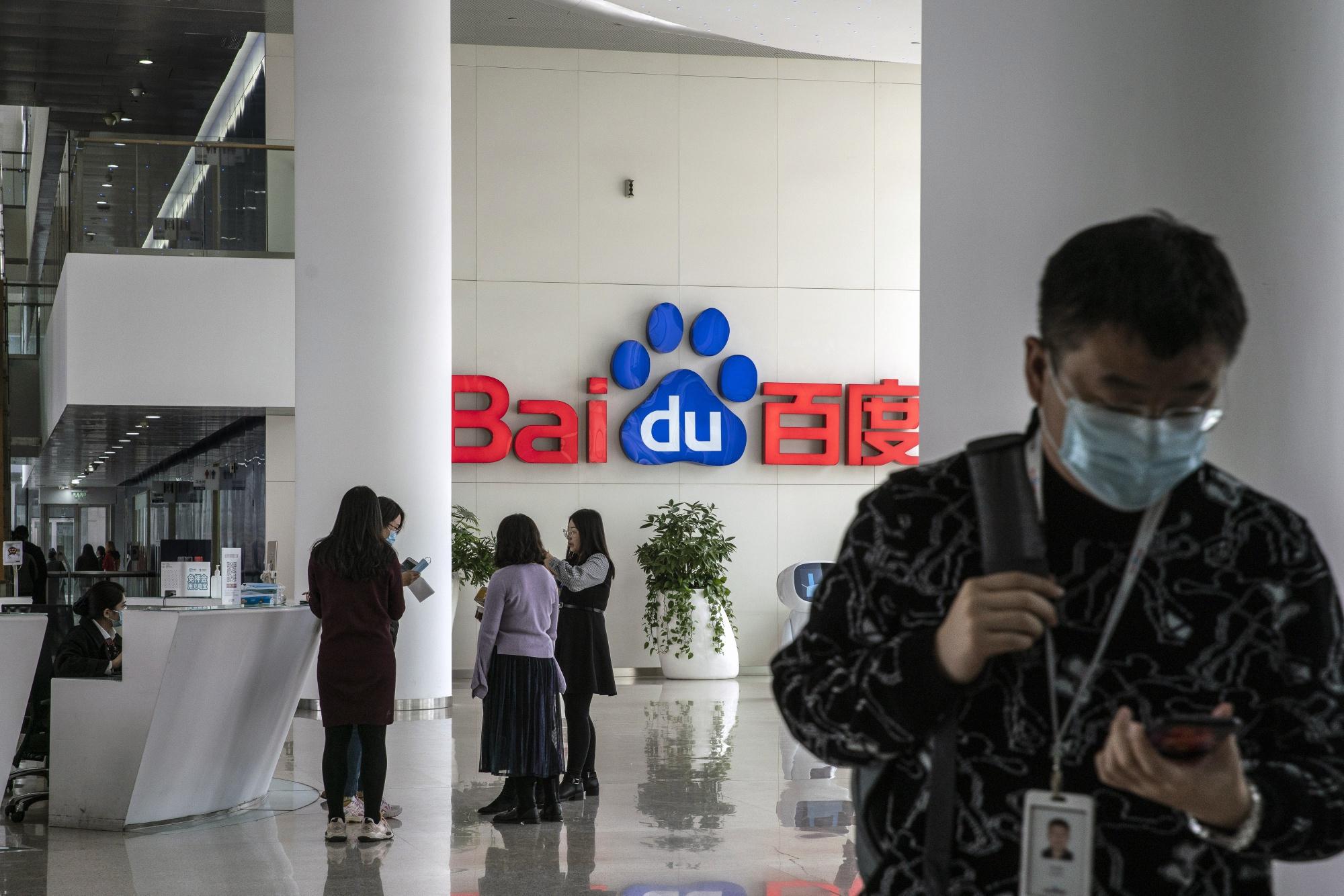 Baidu headquarters in Beijing.