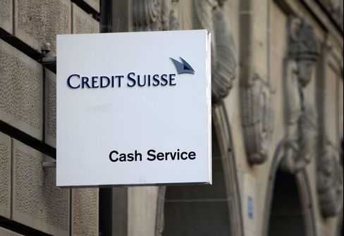 Credit Suisse Plans to Eliminate 109 Jobs in New York Site