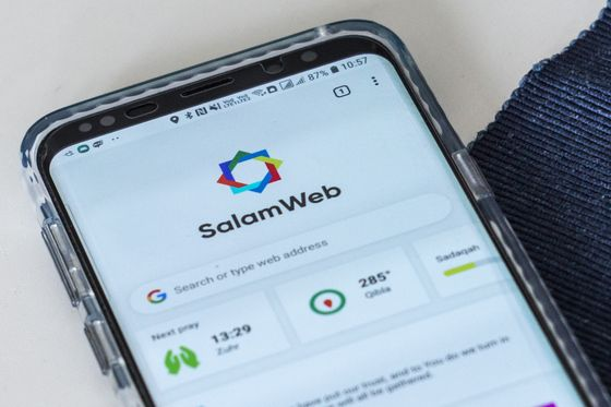 Halal Internet? Islamic Browser Promises Better Web Experience