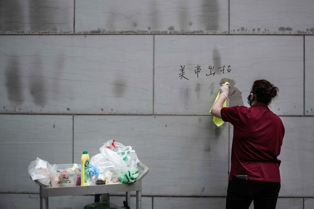 relates to Hong Kong's Avoidable Tragedy Is Complete