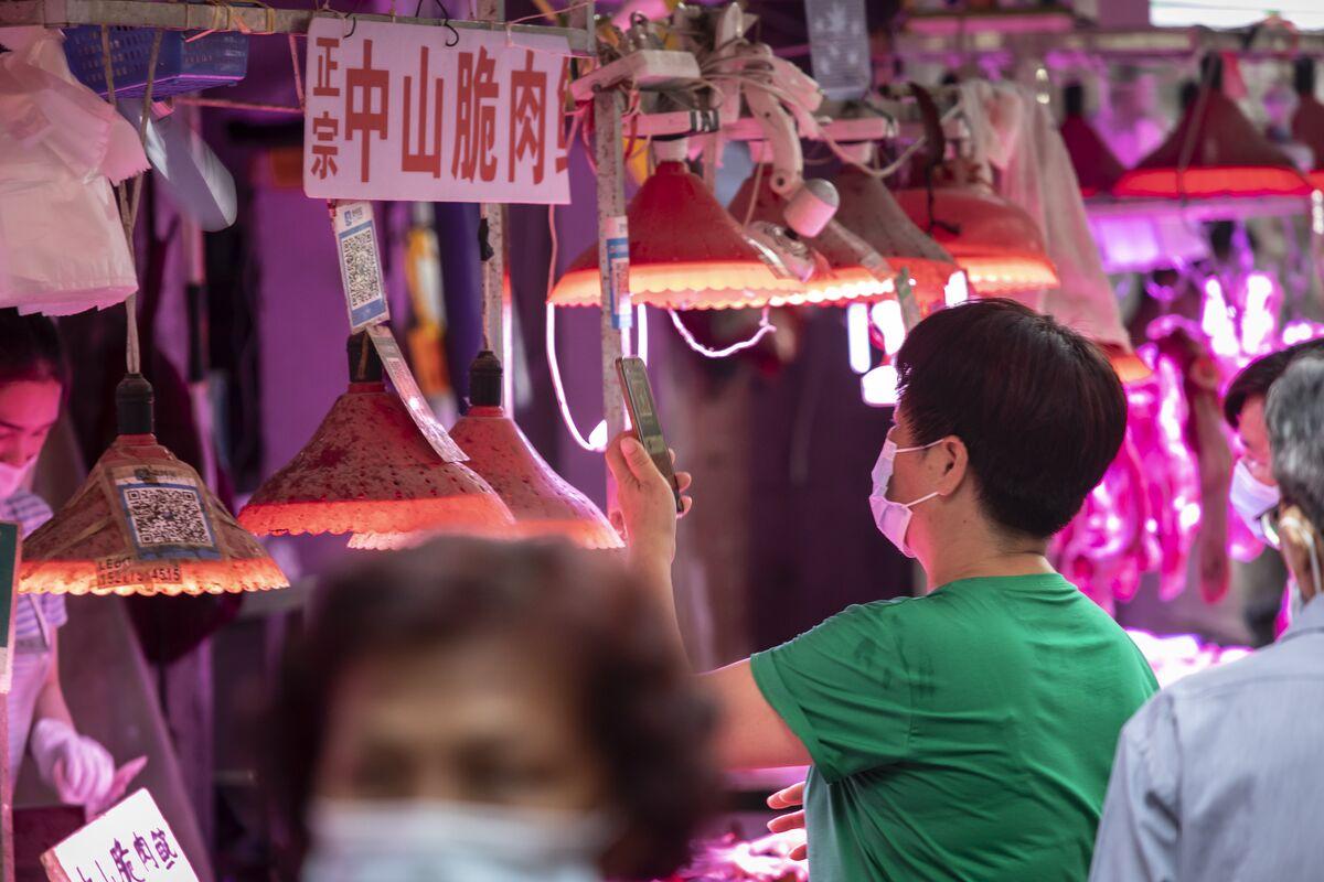 Digital Yuan Not Intended as Surveillance Tool: Ex-PBOC Official