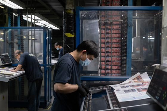 Next Digital Jumps 51%, Resuming After Jimmy Lai's Asset Freeze