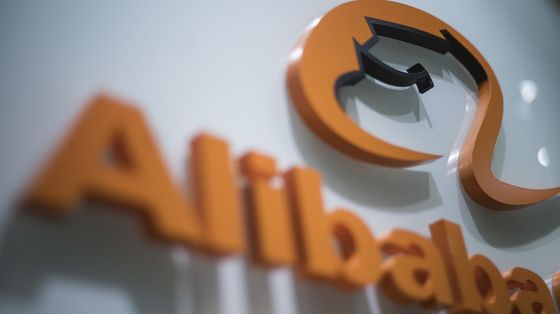 Record Alibaba Fine Shows China's Big Tech Can't Fight Back
