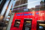 Bank of America automatic teller machines (ATM) inside a bank branch in New York City, New York.