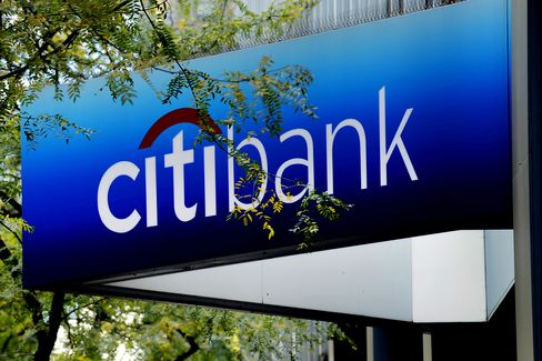 Citigroup Said to Terminate Technology Analyst Mark Mahaney