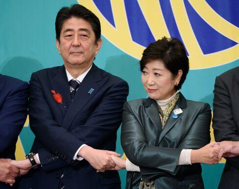 Japan's Party Leaders Debate Ahead of General Election