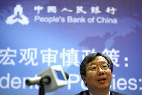 People's Bank of China Deputy Governor Yi Gang