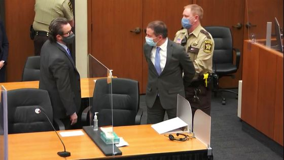 Chauvin Guilty Verdict Welcomed by World Leaders: Trial Update