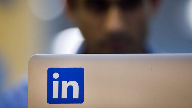Microsoft Pays $26 Billion for LinkedIn in Biggest Deal Yet