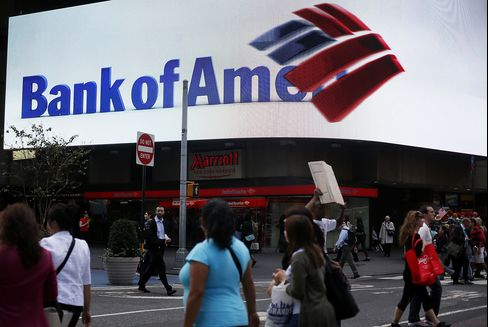 BofA Sees Savings in Redeeming $5.1 Billion in Trust Notes
