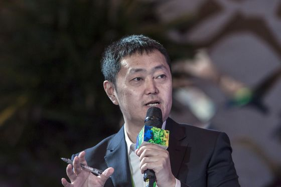Tycoon Zuo Is Said to Pursue Gaw's $1.6 Billion Beijing Complex