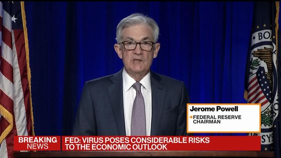 Powell Says No Bond Taper for 'Some Time' as Recovery Moderates
