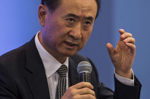 Wang Jianlin speaks on Monday, Jan. 18.