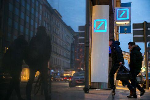 A Deutsche Bank branch in Hamburg.
