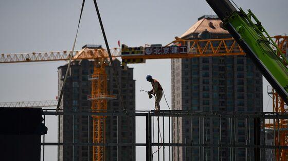 China Starts Inspection of Financial Regulators, State Banks