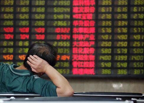 Shanghai stocks