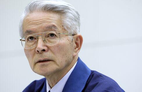 Tokyo Electric Power Chairman