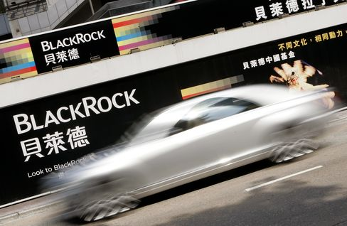 BlackRock Leads Firms Poised to Win When Hedge Fund Ads Cleared