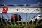 A Tesla Inc. Delivery Center As Carmaker Makes Model 3 Deliveries
