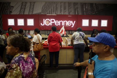 Shoppers at a JCPenney in Brooklyn