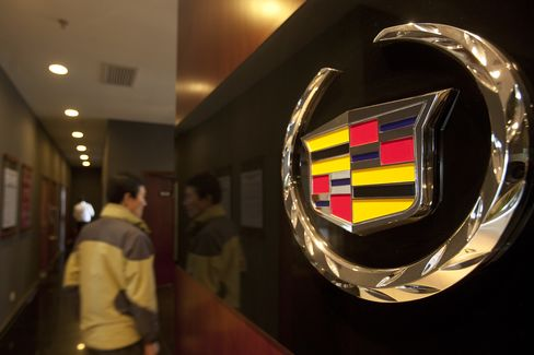China Auto Financing Tripling by 2017 Spurs Vehicle Sales
