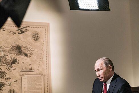 Vladimir Putin in Vladivostok on Sept. 1.