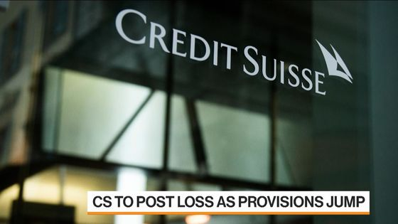 Credit Suisse to Post Fourth-Quarter Loss