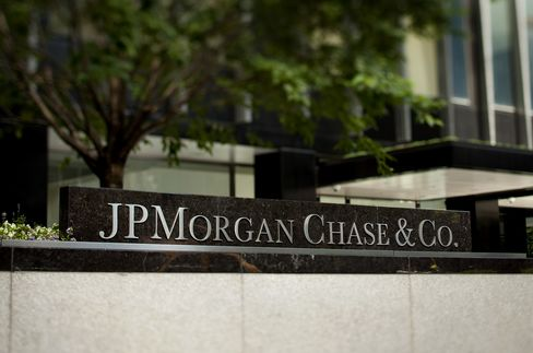 JPMorgan Investment Bank Bonus Pool Said to Drop as Much as 2%