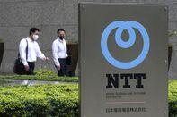 NTT Headquarters and Docomo Shops As $38 Billion Buyout Plan Is In Talks