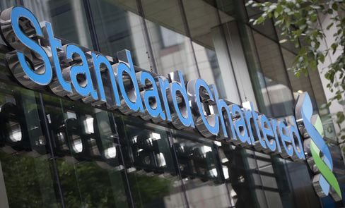 Standard Chartered's Fitness Is Key Shutdown Grounds in N.Y. Law