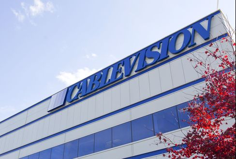 The Cablevision Systems Corp Headquarters
